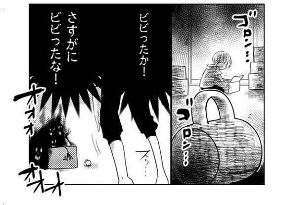 网络恐怖漫画《美少年的究极魅力》 地缚灵吓不倒高颜值美少年-宅男说