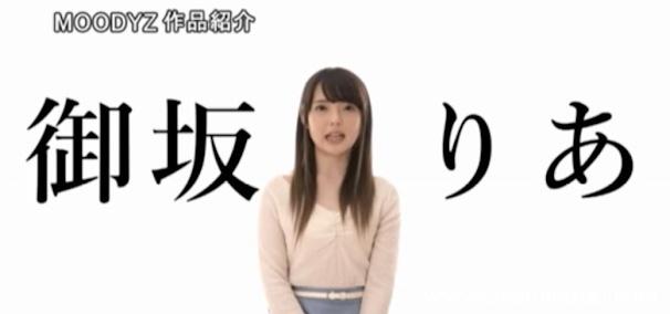 御坂莉亚(御坂りあ)素人企划作品200GANA-1902 治愈系少女可爱爆棚-宅男说