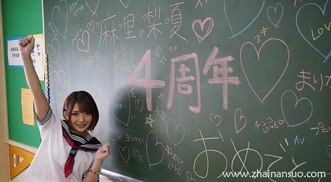 传奇女神麻里梨夏(Mari-Rika) Julia师妹最佳作品推荐
