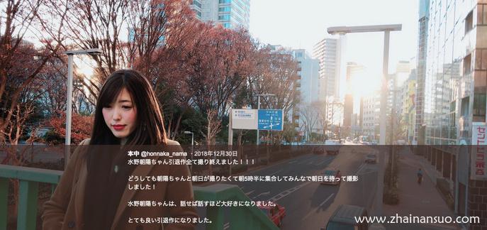 """艾薇女神""""暗黑郭雪芙""""引退 水野朝阳经典作品回顾-宅男说"""