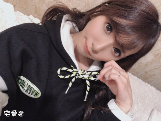 abp-572园田美樱作品及个人资料,美女少cos角色扮演