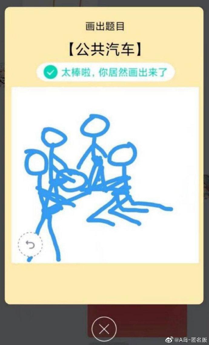 """日刊第147期:YY""""国民初恋涵""""引起热议,这瓜你怎么看? liuliushe.net六六社 第10张"""