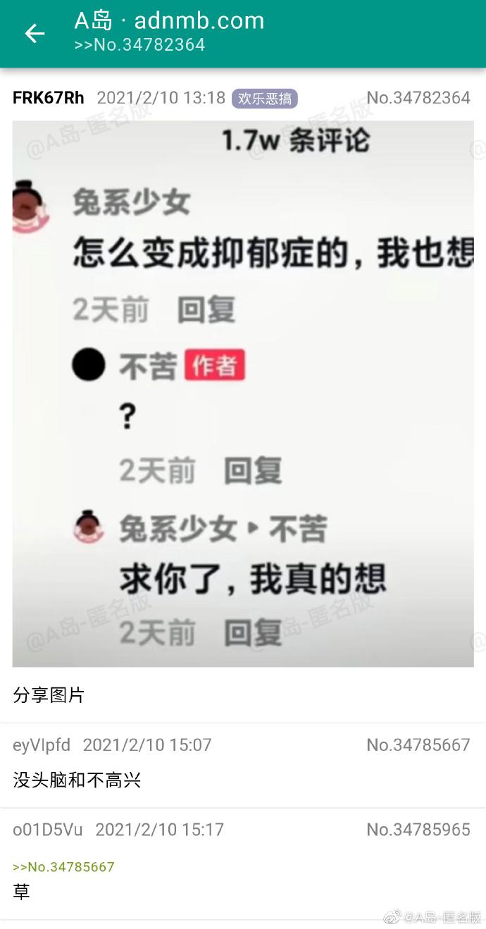 日刊:2021除夕快乐 liuliushe.net六六社 第10张