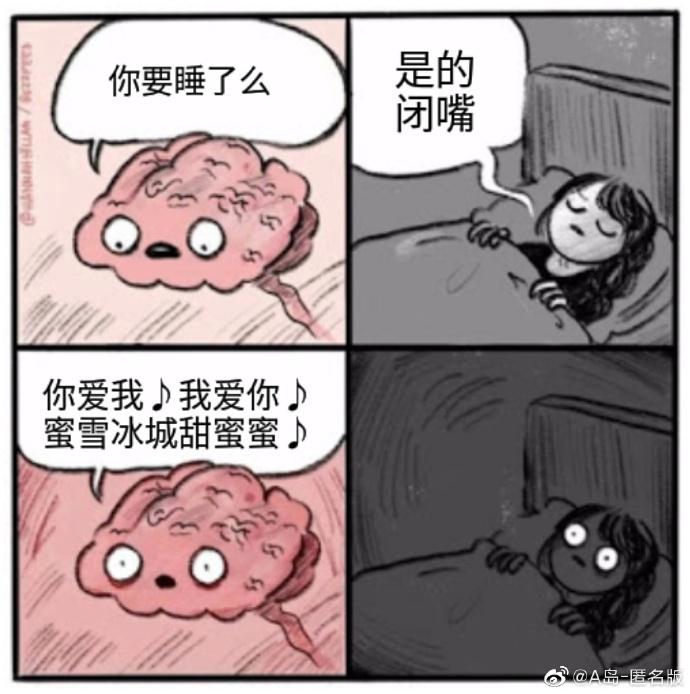日刊:你是如何看待黑龙江3分30秒温酒斩华雄事件的? liuliushe.net六六社 第31张