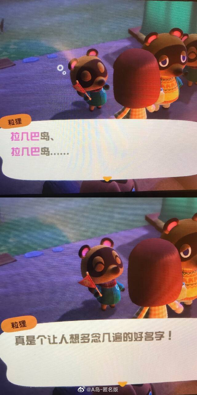 """日刊: """"ASMR""""是什么?熊猫倒闭前的卖肉视频有多好看? liuliushe.net六六社 第12张"""