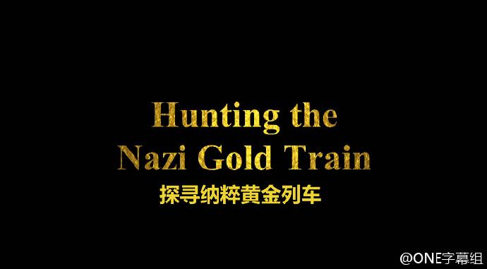 BBC: 纳粹黄金列车之 Hunting the Nazi Gold Train 【2016】【纪录片】【英国】