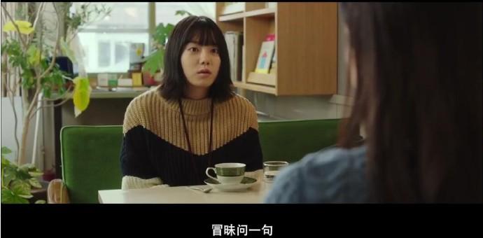 寻找满月_致允熙 - 720P 1080P高清下载 - 日韩电影 - BT天堂