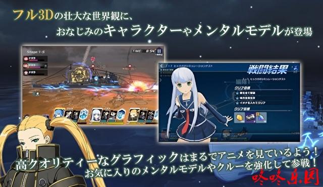 006e5ANEgy1g3824yx8i9j30hs0acwha - 战舰模拟游戏《苍蓝钢铁战舰 Re:Birth》正式推出 在日本展开上市活动
