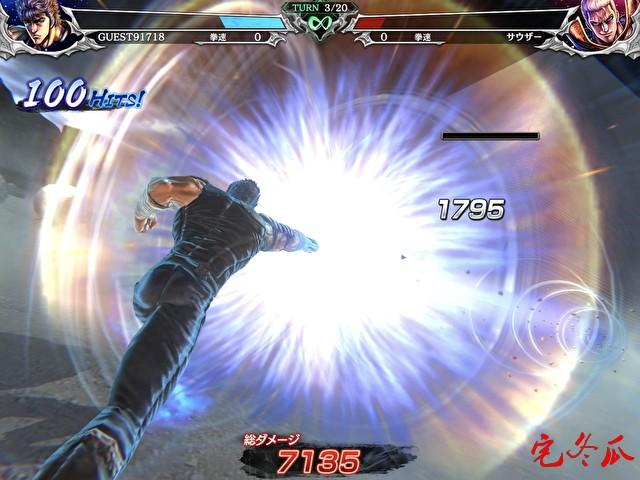 《北斗神拳LR》抢先游玩心得 忠实呈现原作的传承复活 RPG