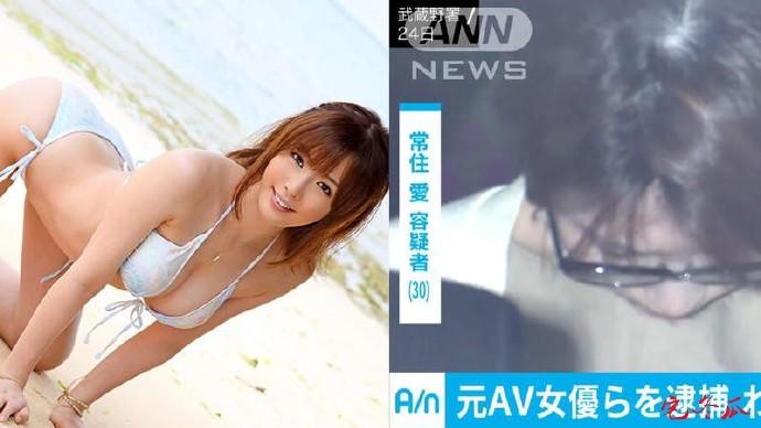隐退艾薇女星朱音唯想赚钱全果直播被逮捕,公开真实年龄反被称赞