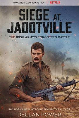 雅多維爾圍城戰海報劇照