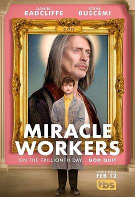 奇跡締造者第一季