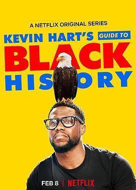 凯文·哈特:黑人历史指南