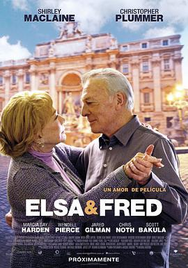 艾尔莎与弗雷德海报剧照