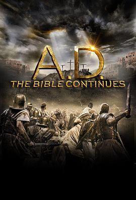公元:后圣經故事第一季