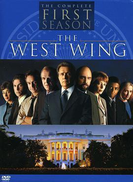 白宫风云第一季