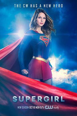 超级少女第二季