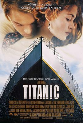 泰坦尼克號海報劇照