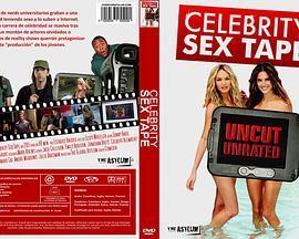 名人性爱录像带