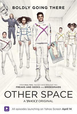 困在太空第一季