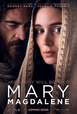 抹大拉的瑪麗亞
