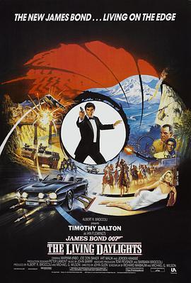 007之黎明生機海報劇照