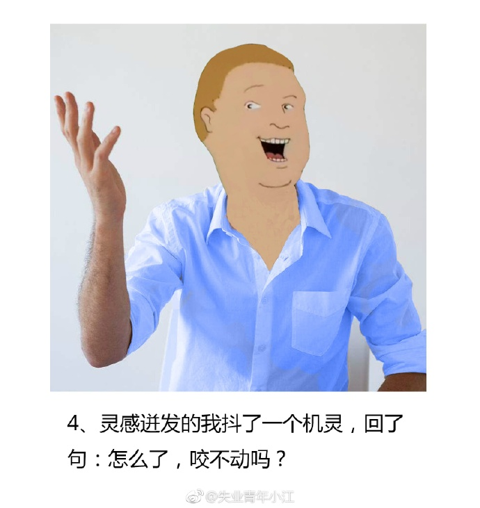曾经帅过吴彦祖,如今胖到像闰土[60P]