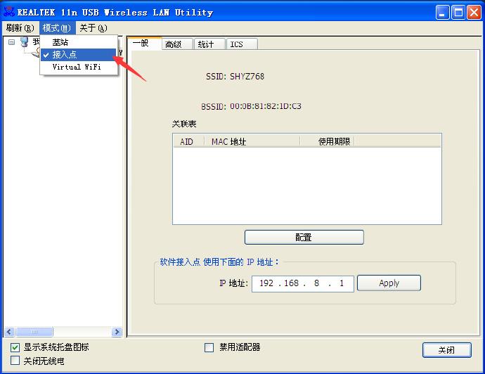 Windows环境下获取别人WiFi密码
