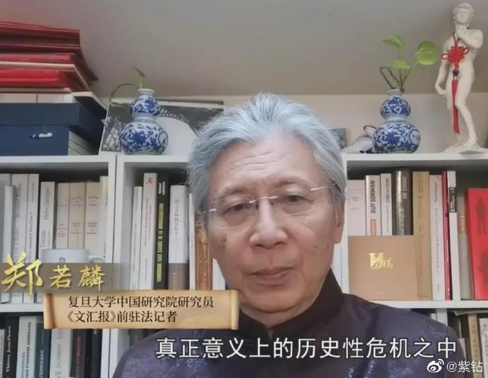 """日刊第147期:YY""""国民初恋涵""""引起热议,这瓜你怎么看? liuliushe.net六六社 第14张"""