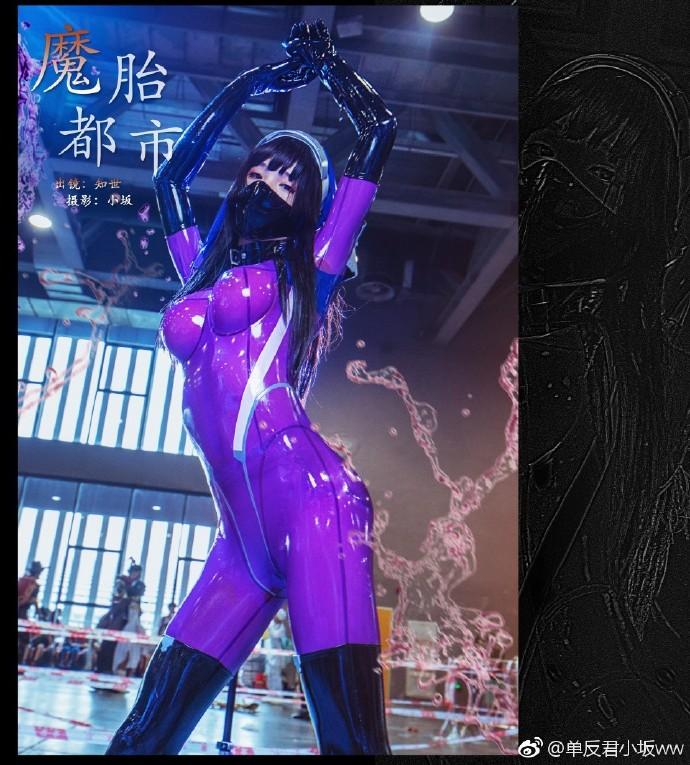 """广州""""中国国际漫画节""""上@知世超级超级超级犀利 的透明乳胶衣 liuliushe.net六六社 第3张"""