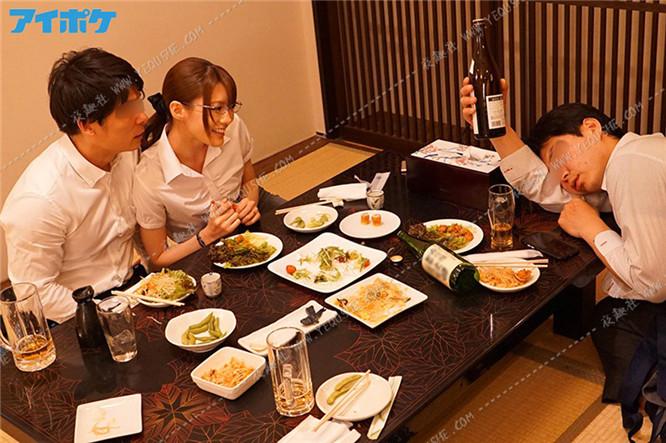 IPX-358:和上司出差,新人OL相泽南(相沢みなみ)酒后上头一晚七发!