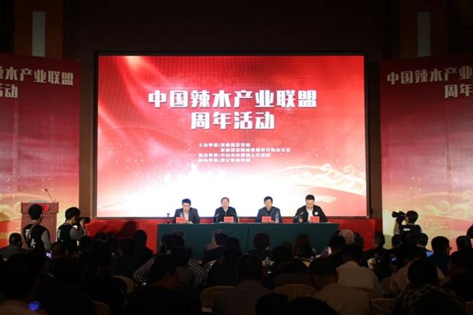 中国辣木产业联盟「1 周年」活动