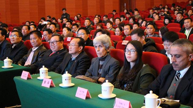中国辣木产业联盟「2 周年」活动 辣木企业