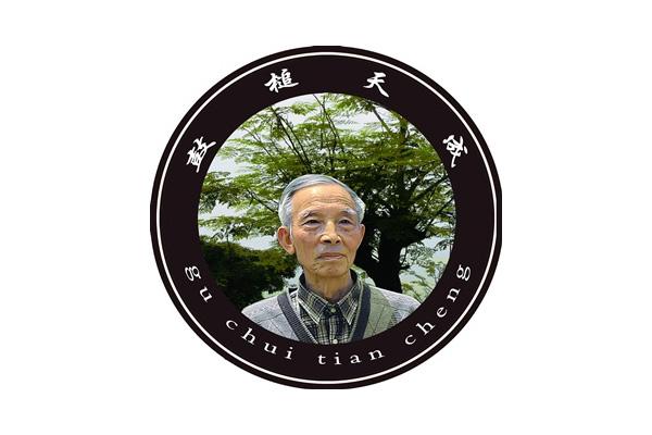 鼓槌天成——德宏森宝科技开发有限公司 辣木企业