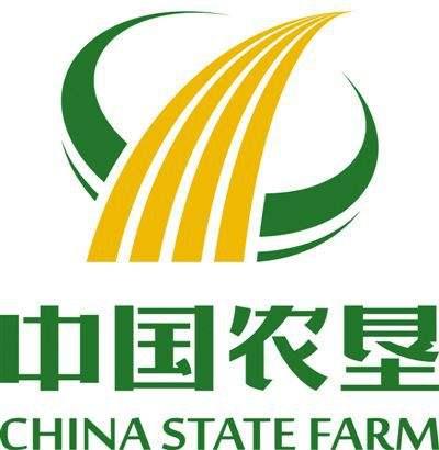 中国辣木产业联盟之「农业部南亚热带作物开发中心」 辣木企业