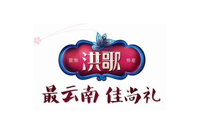 消失的辣木品牌「洪歌辣木」