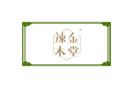 中国辣木产业联盟之「金辣木堂」