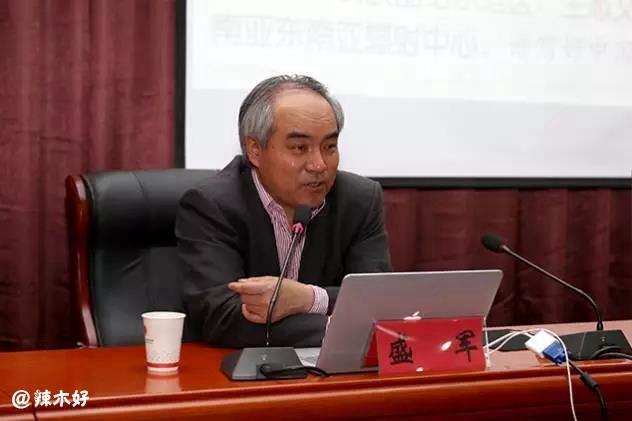 盛军:辣木科技创新与产品开发 辣木文献
