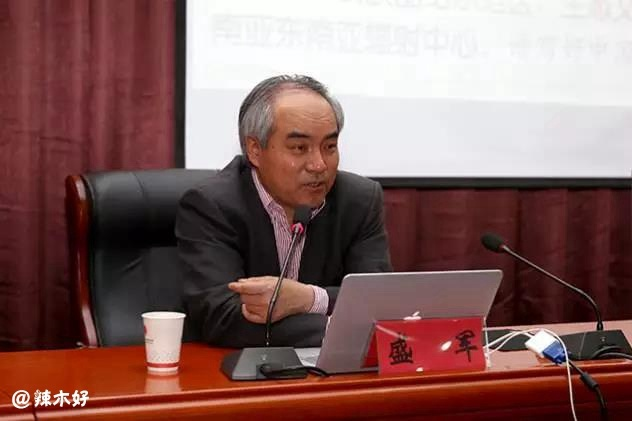 盛军:辣木科技创新与产品开发