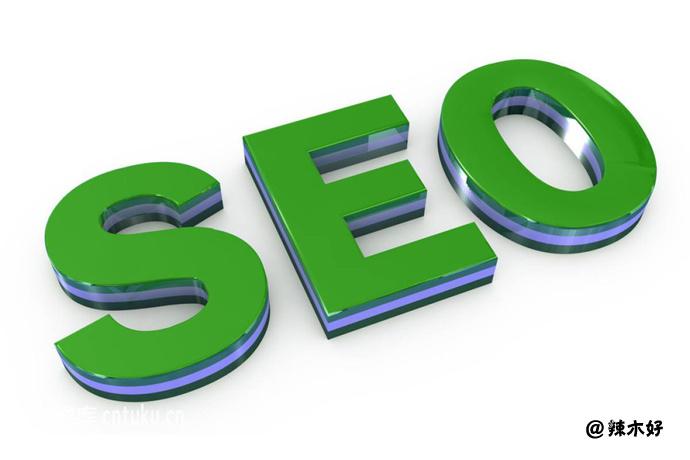 网站优化实战:SEO 和用户搜索体验 TDK 闭环对网站排名的重要性