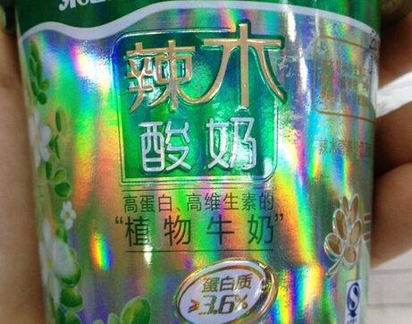 云南辣木产业渐入佳境(中国新闻网) 中国辣木