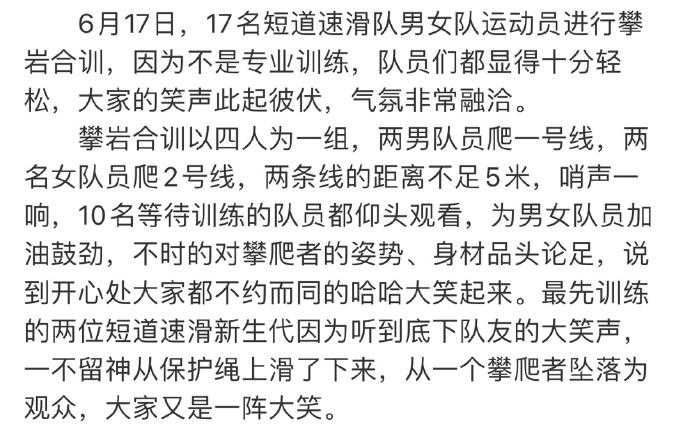 或许林孝俊是唯一正常的男人,却被生生的赶出了韩国  吃瓜基地 第2张