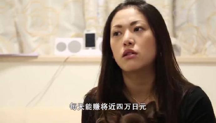 日本高级女公关的一天《 VICE纪录片》。六六君看了后惊呆了,这不就是坐台小姐么!