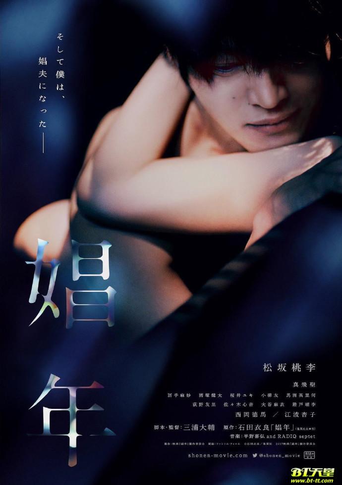 娼韩国完整版_娼年 - 720P|1080P高清下载 - 日韩电影 - BT天堂