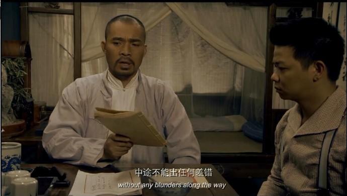 之铁马骝电影_真假铁马骝-720P|1080P高清下载-港台电影-BT天堂