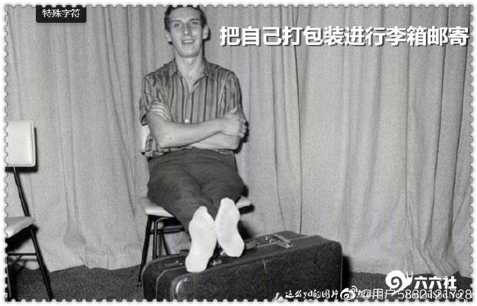 把自己打包装进行李箱邮寄,这不是个笑话 liuliushe.net六六社 第1张