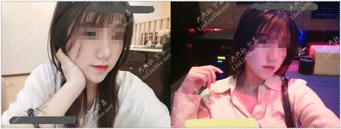 疑似网传一条小团团纹身视频的谣言女主照片,应该不是团团