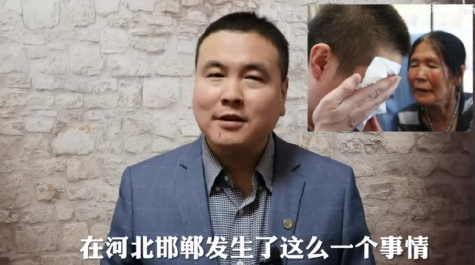 """视频:""""一次吃一顿饭""""和""""一次吃一辈子的饭"""" 他还只是个孩子啊! liuliushe.net六六社 第1张"""