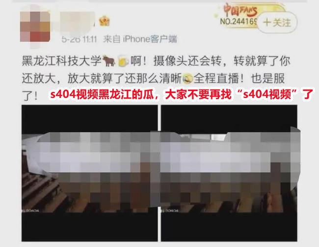 """微博的内容是""""黑龙江科技大学啊!摄像头还会转,转就算了你还放大,放大就算了还那么清晰全程直播!也是服了!"""""""