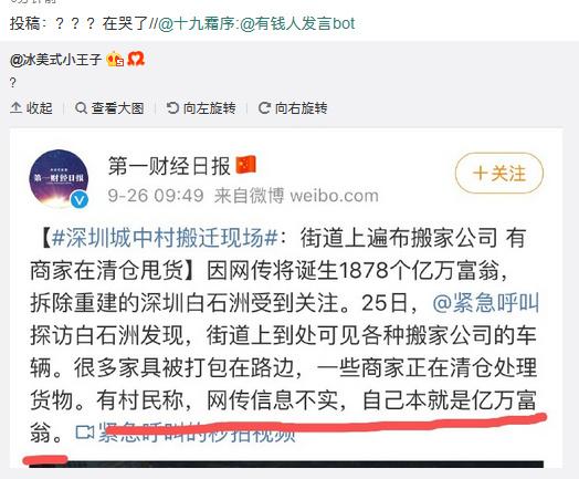 日刊:黄晓明和Angelababy分开已成事实?为何黄晓明baby总传出离婚消息? liuliushe.net六六社 第2张